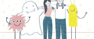 Как остаться другом для своего ребёнка-подростка