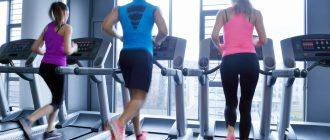 Как сделать занятия фитнесом веселее