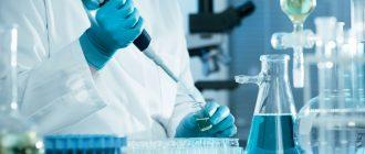 Онкогематология в лечении злокачественных заболеваний